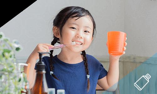 小児歯科・マタニティー検診